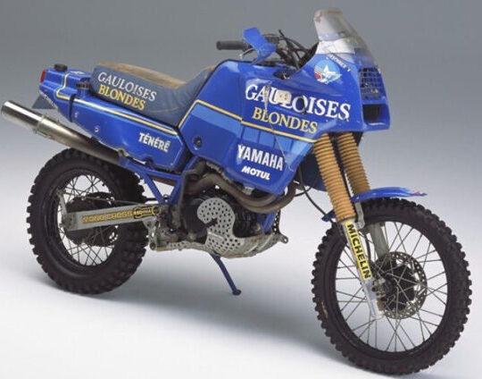 Yamaha gauloises rally